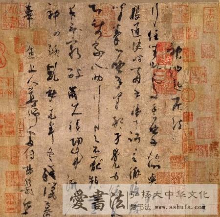 """杨凝式:一个低调却影响中国书法千年的""""疯子"""""""